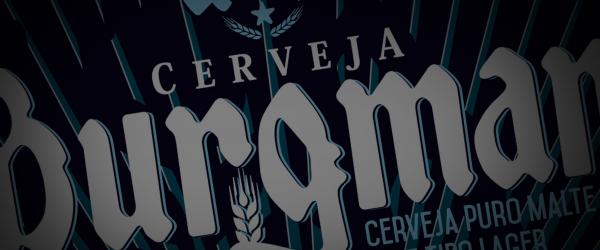 BURGMAN é premiada na Copa Cervezas de América!